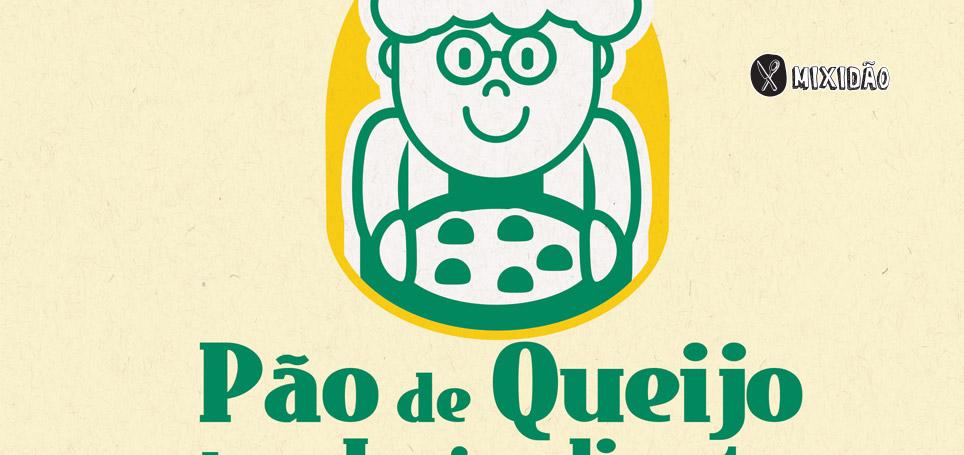 Receita ilustrada de pão de queijo de 3 ingredientes. Uma receita muito fácil e rápida de preparar. Ingredientes: queijo parmesão, creme de leite e polvilho azedo.